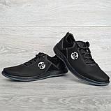 Мужские кроссовки демисезонные на шнуровку (Ю-79чпч), фото 3