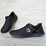 Мужские кроссовки демисезонные на шнуровку (Ю-79чпч), фото 5