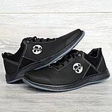 Мужские кроссовки демисезонные на шнуровку (Ю-79чпч), фото 6