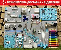 НОВИНКА! Бизиборд со СВЕТОМ, размер 50*65  игрушка от года бізіборд busyboard Развивающая доска, фото 1