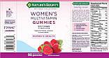 Жіночі жувальні мультивітаміни зі смаком малини nature's Bounty women's multivitamin gummies, фото 2