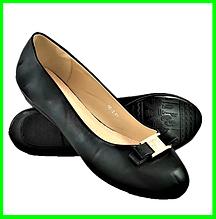 Жіночі Балетки Чорні Мокасини Туфлі (великі розміри: 41)