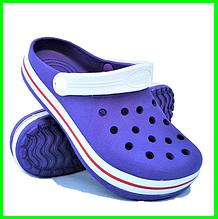 Женские Тапочки CROCS Сиреневые Кроксы Шлёпки Сланцы (размеры: 36,38,39,40)