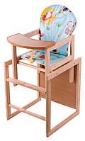 Стільчик для годування-трансформер дитячий дерев'яний, забарвлення для хлопчиків., фото 1