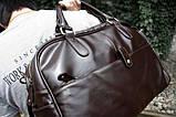 Мужская кожаная сумка mod.Moonar, фото 4