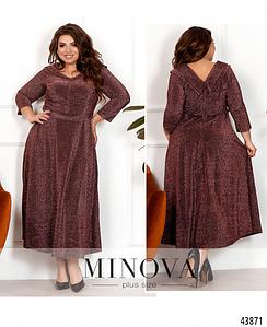 Нарядное платье приталенного силуэта с V-образным вырезом Размеры: 50.52.54.