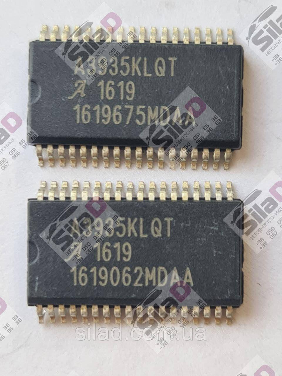 Мікросхема A3935KLQT Allegro MicroSystems корпус QSOP36