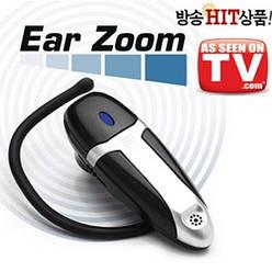 Слуховой аппарат - Усилитель звука Ear Zoom