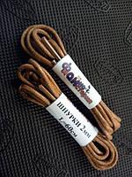 Шнурки круглі вощені 2 мм, L=60 см (Файна майстерня) Середньо-коричневий
