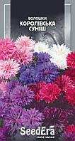 Василек Королевская смесь, 0.5 г, SeedEra, Семена однолетних цветов почтой, Однолетние цветы для сада, дачи