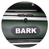 BARK BТ-330D Надувная универсальная четырехместная моторная ПВХ лодка Барк, фото 9