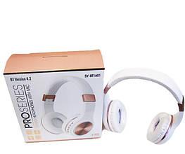 Бездротові блютуз навушники BT 1601 Elite Edition