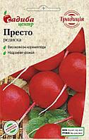 Очень ранний сорт редиса Престо для зимнего выращивания в теплицах, пакетик мелкая фасовка 2 г, СЦ Традиция