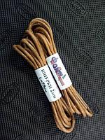 Шнурки круглі вощені 2 мм Keeper, 75 см (без упаковки)