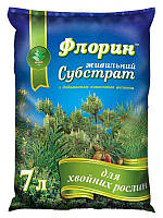 Хвоя - Флорин, 7 л, грунт для хвойных растений, ТД Киссон
