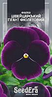 Цветы из семян для клумбы Фиалка садовая Швейцарский гигант Фиолетовый, 0.1 г, SeedEra. Семена цветов почтой