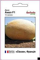 Очень ранний сладкий гибрид дыни Амал F1, Clause Семена в пакетах мелкая фасовка 10 семян (Садыба Центр)