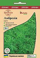 Семена укропа Для заморозки и сушки сорт Амброзия, 10 г СЦ Традиция. Семена пряных трав почтой