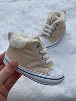Пінетки - кросівки теплі Papulin, Турция  (0-12 міс, стелька 11, 11.5, 12.5 см) бежевий., фото 1