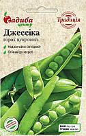Семена сахарного гороха сорт Джессика, 5 г СЦ Традиция, Семена овощей мелкая фасовка, семена для дачи