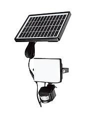 Светильник солнечный Livarno точечный с датчиком движения белый-черный (H1-770238)