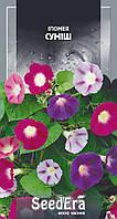 Семена вьющихся однолетников Ипомея Смесь, 1 г, SeedEra, Роскошная однолетняя лиана. Семена цветов почтой