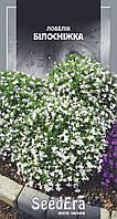 Цветы для озеленения клумб Лобелия Белоснежка, 0.1 г, SeedEra, Семена однолетних цветов почтой