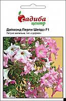 Семена петунии Даймонд Перли Шейдз F1 светло-фиолетовая ампельная, семена петунии ампельной почтой 50 гранул