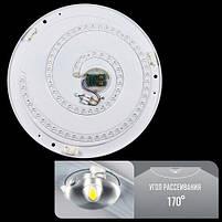 Люстра з пультом світлодіодна-LED Sneha, фото 5