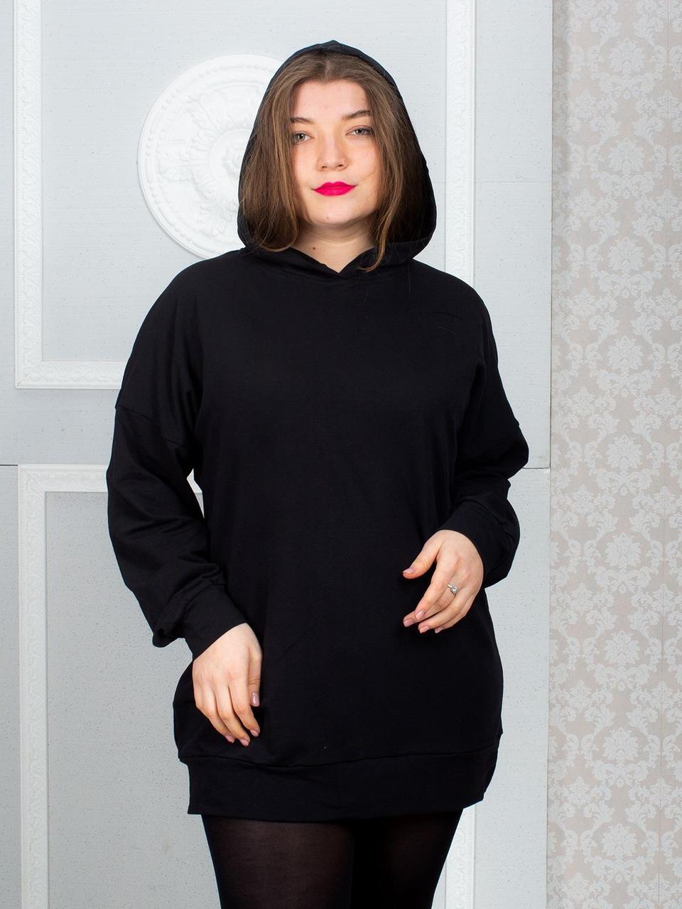 Женска толстовка з капюшоном. Модель супер!!!