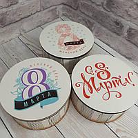 Коробка для конфет или подарка на 8 марта