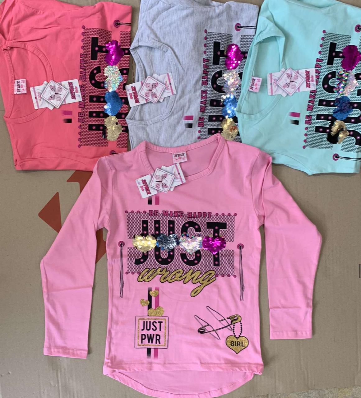Кофты для девочек 8-12 лет