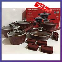 Набор кухонной посуды Top Kitchen из 16 предметов кастрюли с мраморным покрытием TK00023