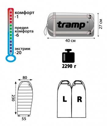Спальний мішок Tramp Siberia 7000, TRS-010.02 лівий, фото 2