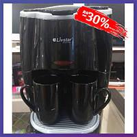 Капельная кофеварка Livstar LSU-1190 black 650 Вт на 2 чашки чёрная кофемашина для дома с двумя чашками