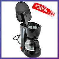 Кофеварка Rainberg RB-606 650Вт 600 мл черная капельная маленькая кофемашина для дома c чайником