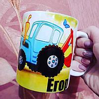 Чашка с фото синий трактор