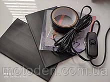 Ручки руля с подогревом, моторучки для мотоцикла, скутера черные резиновые Hotgrips