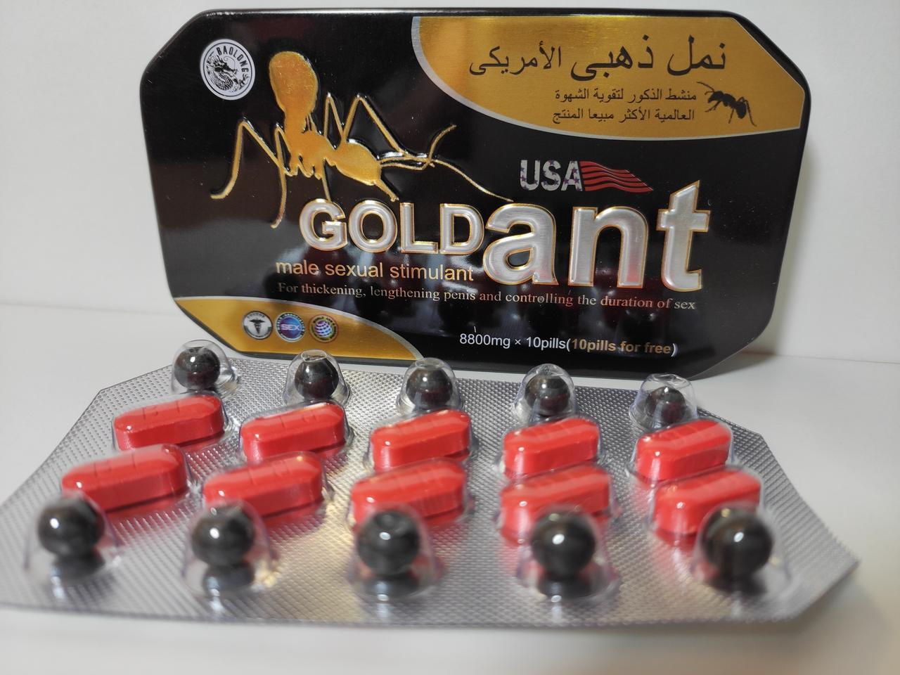 GOLD ANT ЗОЛОТОЙ МУРАВЕЙ ПРЕПАРАТ ДЛЯ ПОТЕНЦИИ 10 таблеток