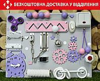 """Бизиборд """"Компакт"""" 30х40 см бізіборд busyboard для девочки развивающая доска"""