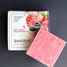 Натуральное мыло ручной работы Гринвей Йогурт Sharme Soap Greenway