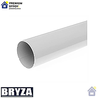 Труба водосточная 3 м Bryza 90 мм Белый