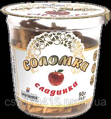 Соломка яблочная сушеная СЛАДИНКА Spektrumix™  (50 грамм)