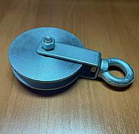 Блок ролик сталевий монтажний 80 мм з підшипником. Ролик для лебідки.