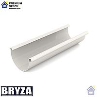 Желоб водосточный 3 м Bryza 125 мм Белый