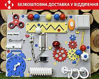 """Бизиборд """"Компакт"""" 30х40 см бізіборд busyboard жов-син-червоний ТОП Продаж!, фото 1"""