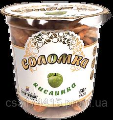 Соломка яблочная сушеная КИСЛИНКА  Spektrumix™ (50 грамм)