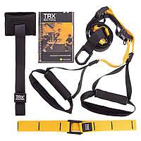 Петли TRX подвесные функциональный тренажер для дома PACK P2 FI-3724-03