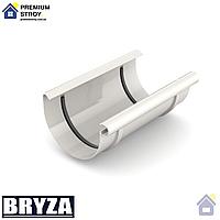 Муфта соединительная Bryza 125 мм Белый