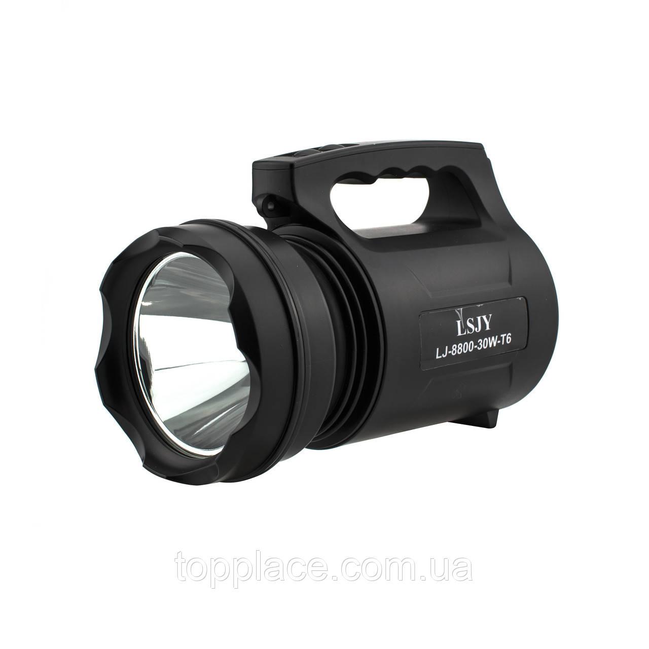 Акумуляторний ліхтар LJ-8800 T6 30 W, Чорний